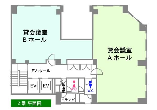 貸会議室平面図